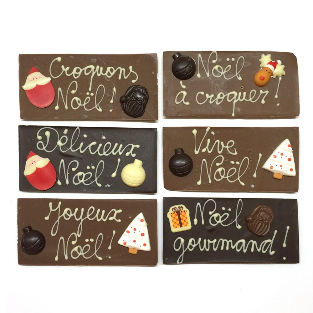 Bien connu Parfum Chocolat - Plaquettes Personnalisées - Artisan Chocolatier  VU17